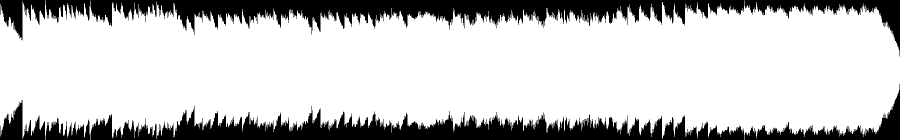 VOCALNOTE audio waveform