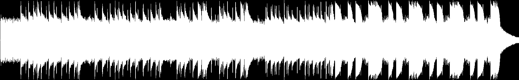 Libra Scale audio waveform