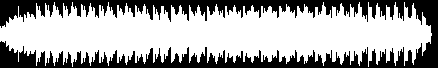 Chiraq Drillinois audio waveform