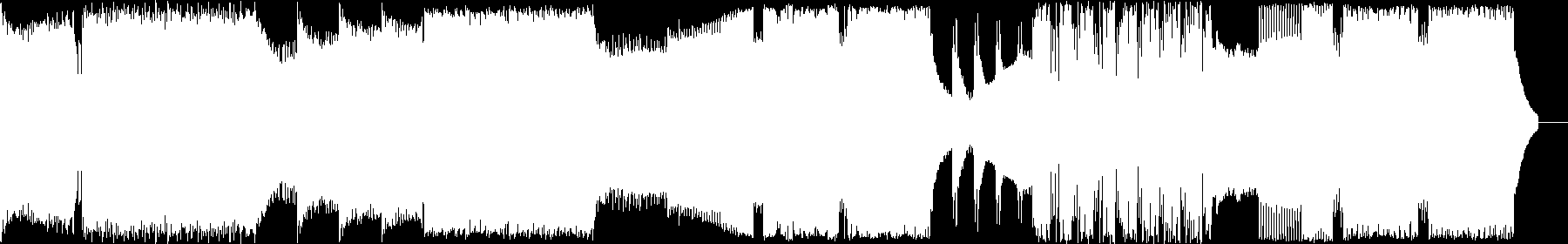 Gravity 2 - Liquid DnB audio waveform