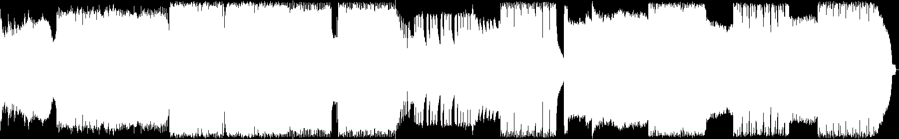 Andromeda – Progressive Trance audio waveform