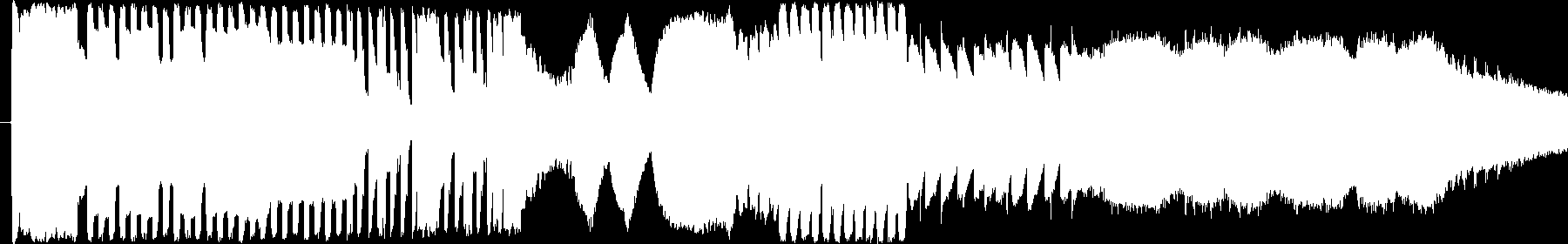 Multiplier audio waveform