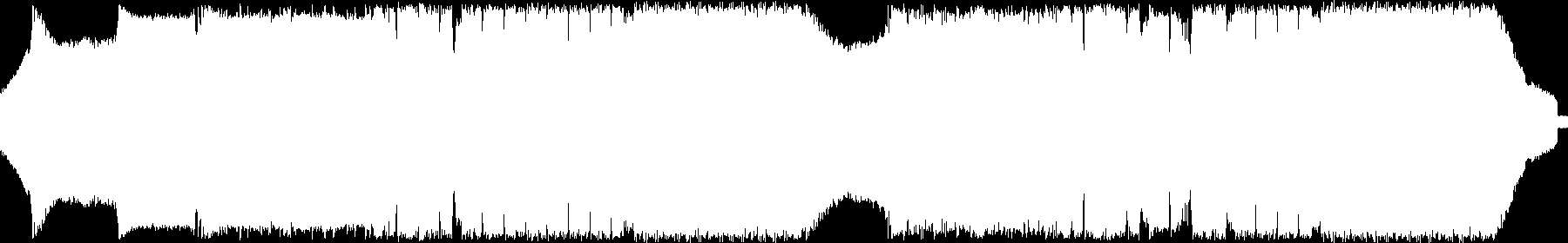 Imaginate - Elements Series - Terra audio waveform