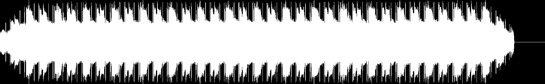 Persona audio waveform