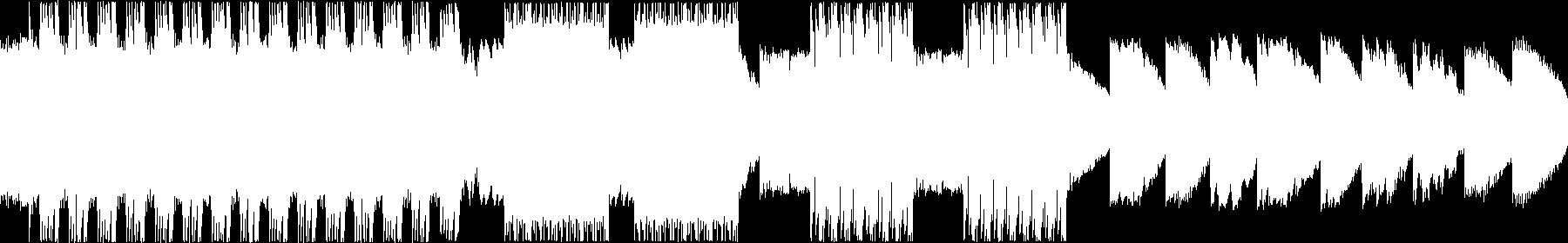 Rockstar 3 audio waveform