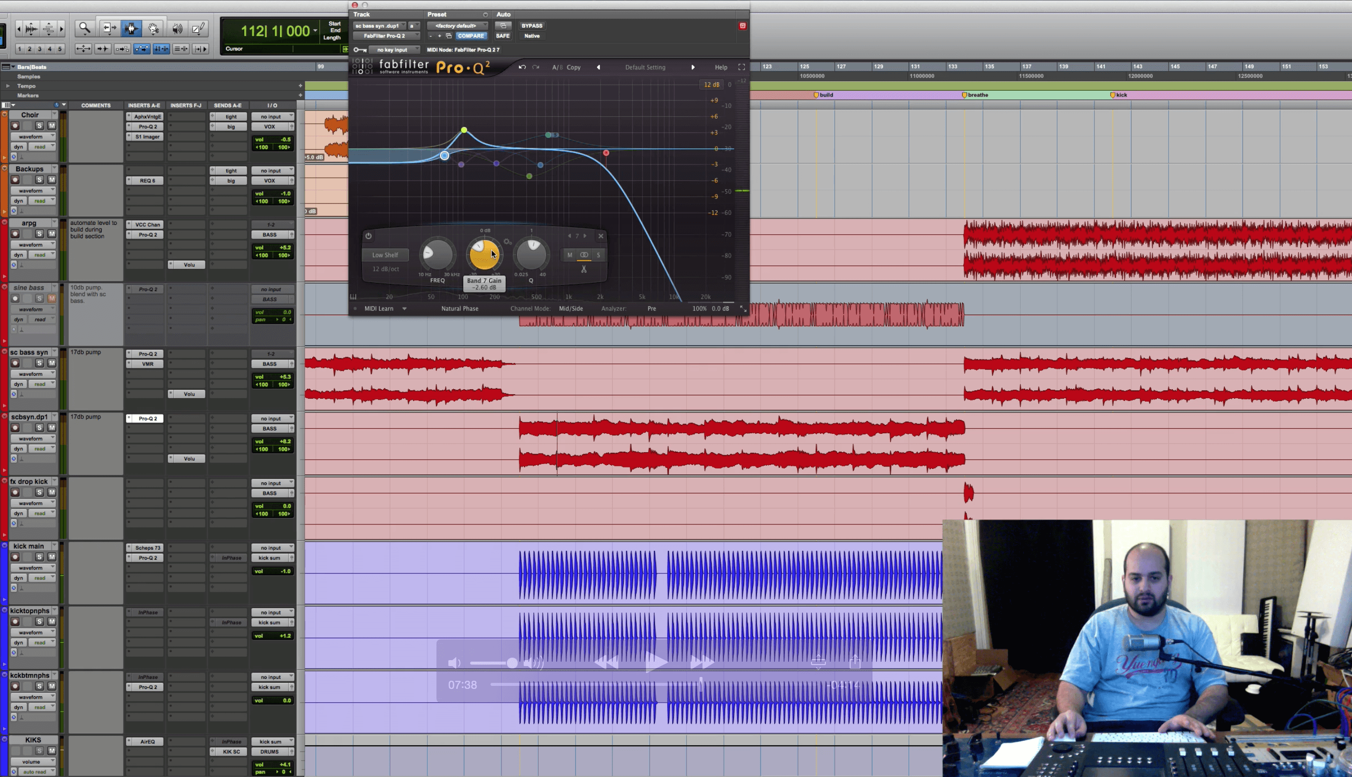 Mixing EDM with Matthew Weiss - ADSR
