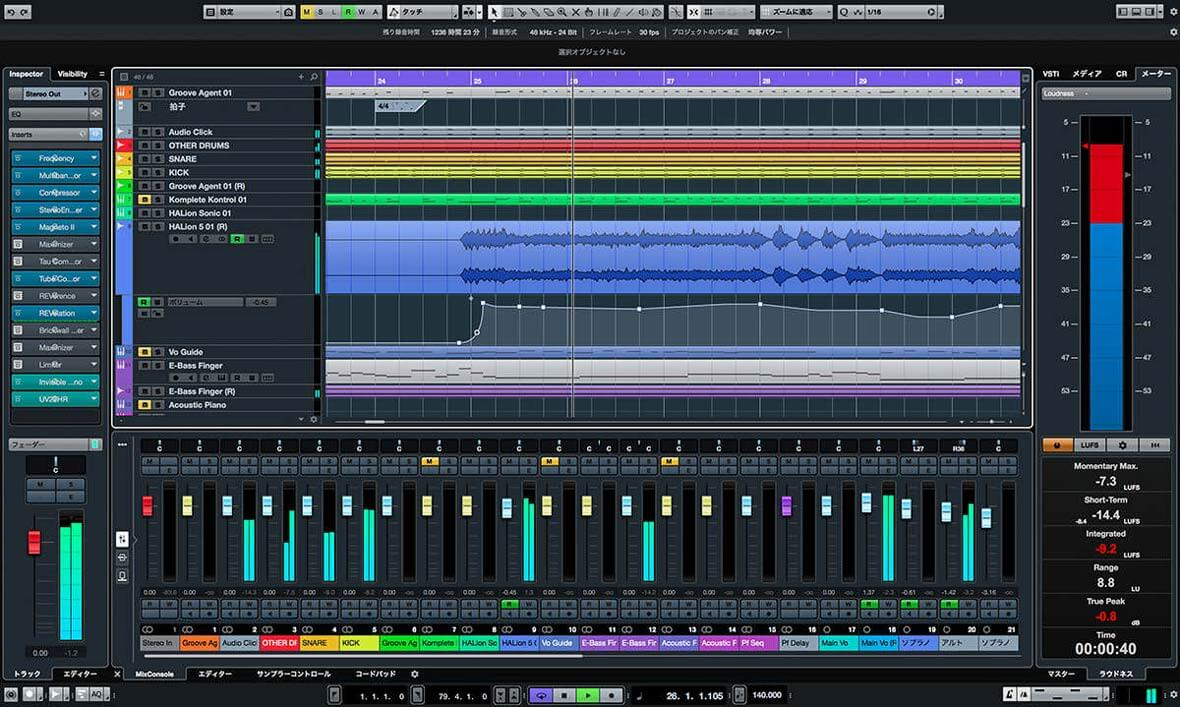 Trial Version Of Cubase 9.5 Is Now Available