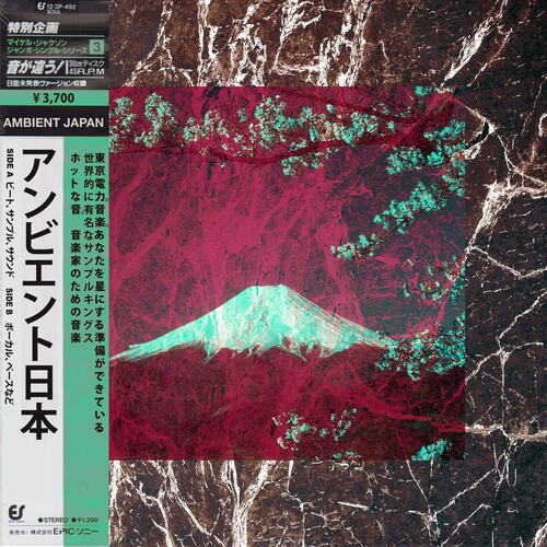 Ambient Japan