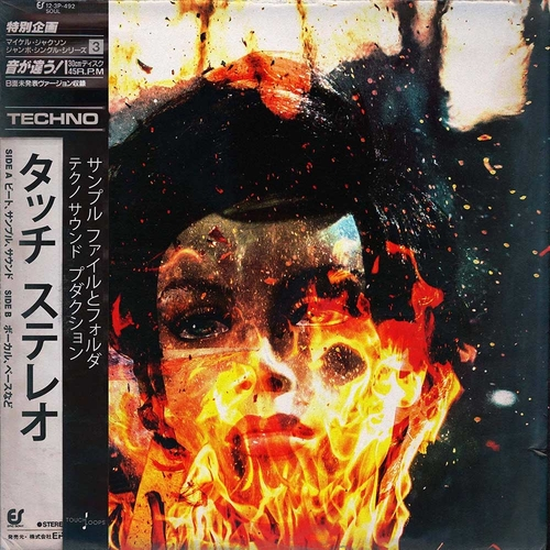 Torched Techno