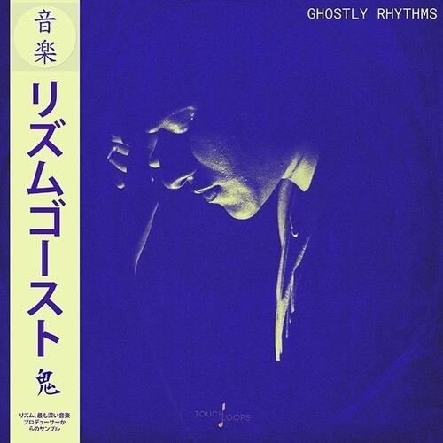 Ghostly Rhythms
