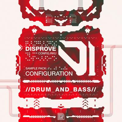 Disprove - Configuration