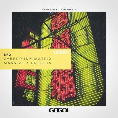 Cyberpunk Matrix Vol.1