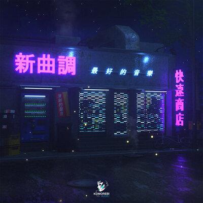 Night Glow Trap Melodies