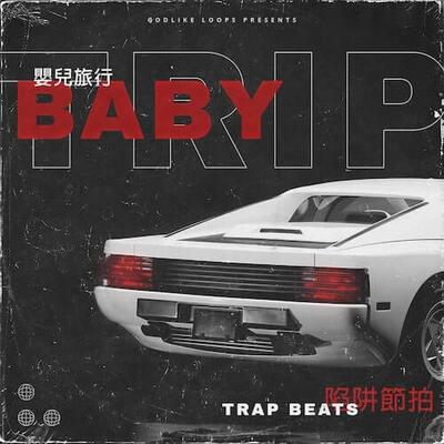 Baby Trip - Trap Beats